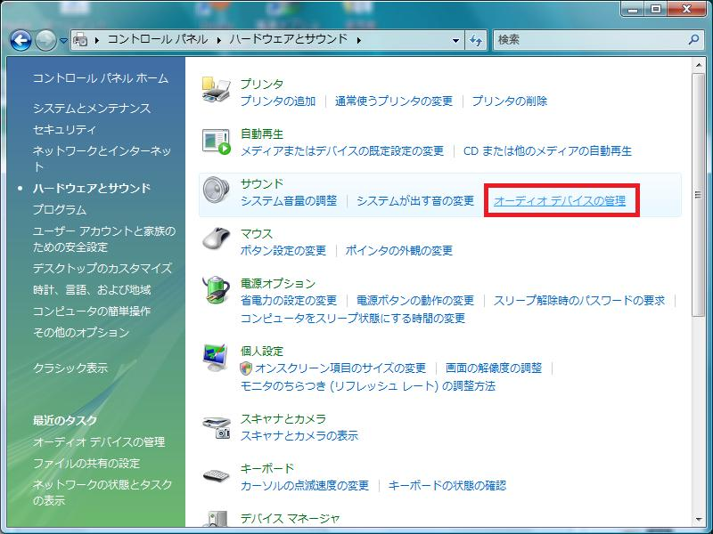audio2.jpg