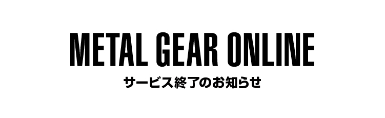 mgo_last_banner02.jpg
