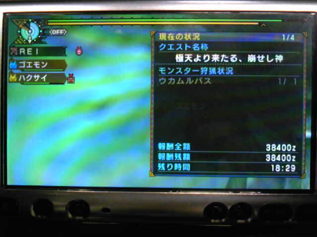 110117_200552.jpg