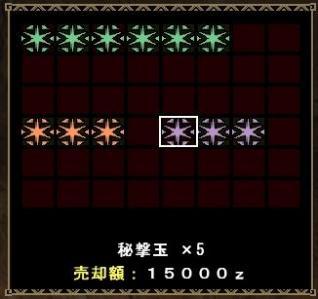 20111205_エッグラン01