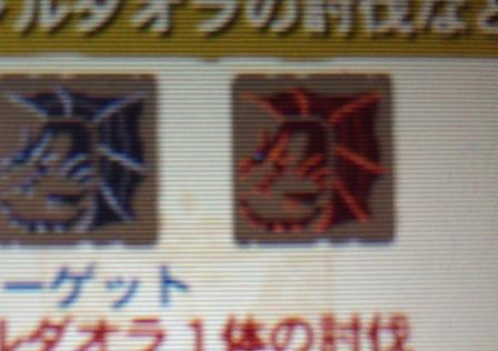 【モンハン4画像】赤クシャなんているのかよ!!すげぇwwww
