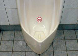 target_rei2.jpg