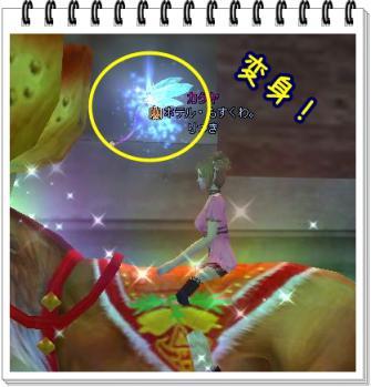 1111_20120916165217.jpg