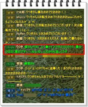 444_20120916165215.jpg