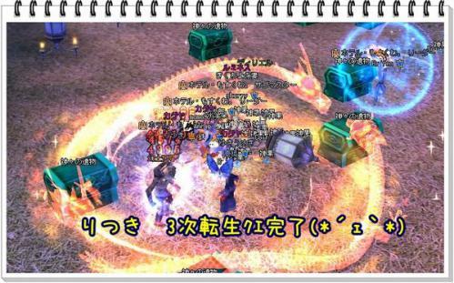 5555_20120916165213.jpg