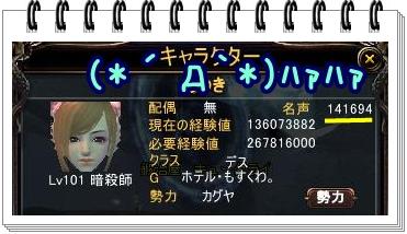 bb_20121114191646.jpg