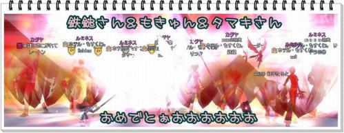 cc_20121210110030.jpg