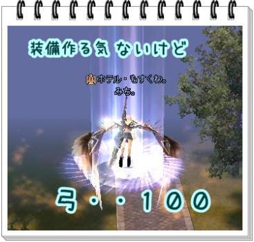 ff_20121017191059.jpg