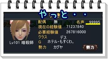 kk_20121114191851.jpg