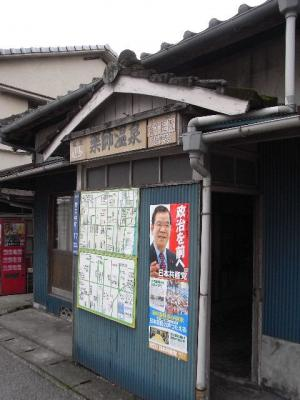 2010_0622別府0066