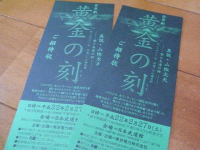 2010_02270006.jpg