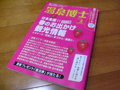 2010_03210002.jpg