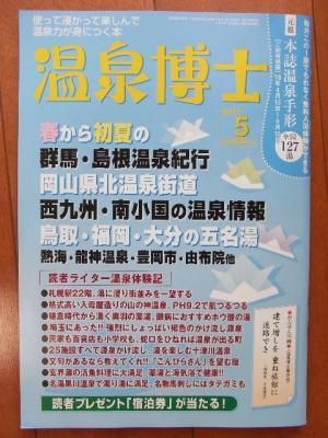 2010_04100198.jpg