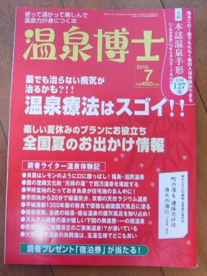 2010_08110050.jpg