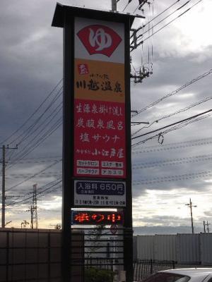 2010_08120040.jpg