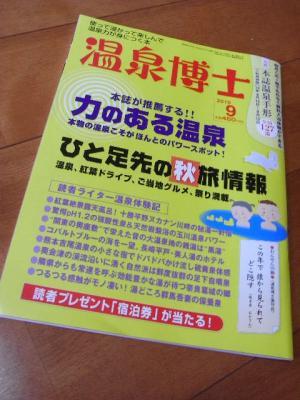 2010_08170004.jpg