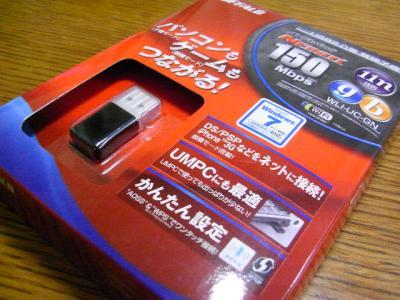 2010_11230016.jpg