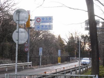 2011_01030025.jpg