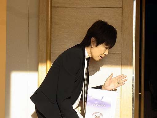 akiroudokumRIMG1516.jpg