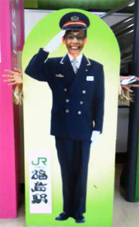 fukushimaekicyou201410131953000.jpg