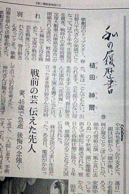 uedasensei0561.jpg