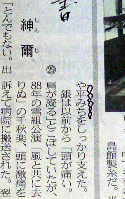 uedasensei6186793.jpg