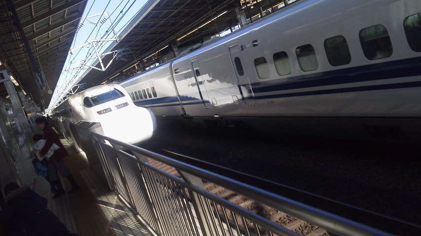 ?「新幹線」