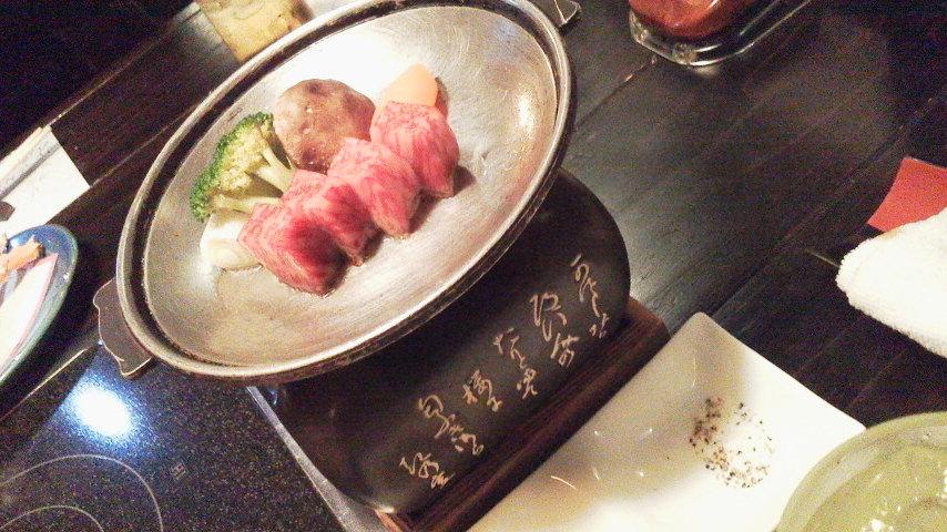 ?「夕食1・焼き物(飛騨牛のステーキ)」