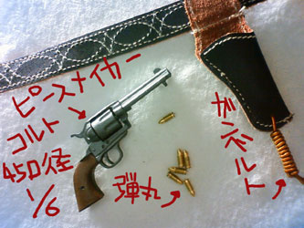 gun-3.jpg