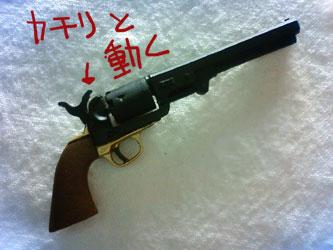 gun-5.jpg