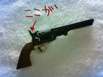 gun-6.jpg