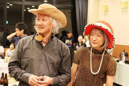 mr and mrs yazaki