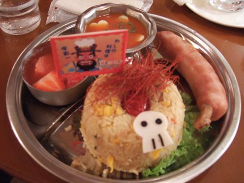 kaidan-restaurantpic4.jpg