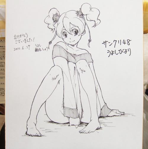 loveshikishi1.jpg