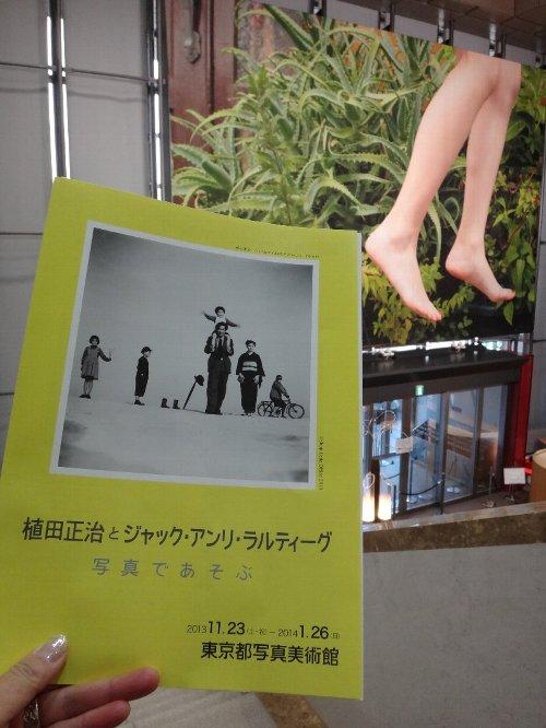2013年12月27日恵比寿~渋谷 003