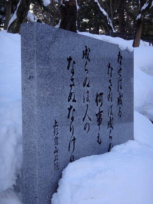 2013年12月29日米沢 011