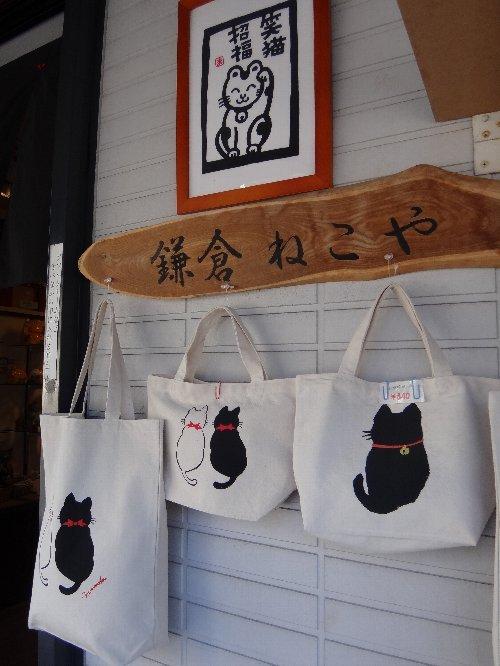 2014年1月6日鎌倉 006