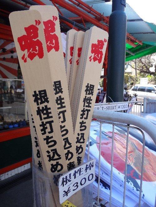 2014年1月6日鎌倉 007