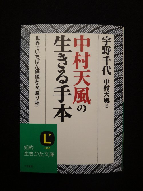 2014年1月23日最近読んだ本 001