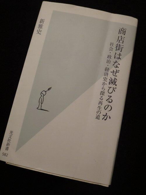 2014年1月23日最近読んだ本 006