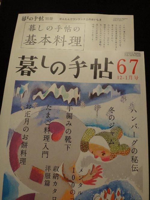 2014年1月23日最近読んだ本 013