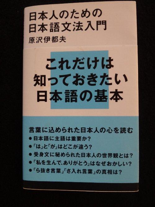 2014年1月23日最近読んだ本 017