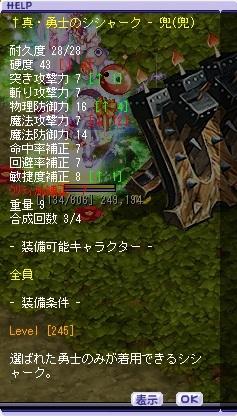 177.jpg