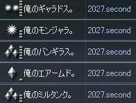 2027.jpg