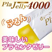 img_product_15057870904ca400b2d890f.jpg