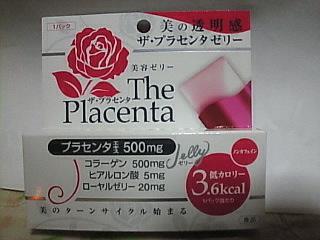 moblog_96877e50.jpg