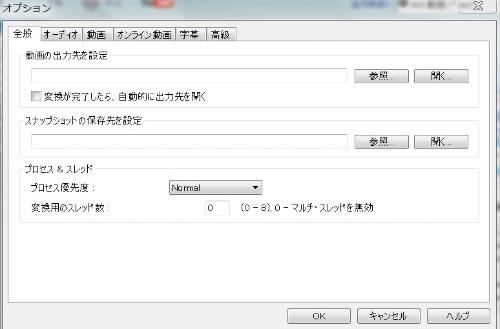 2010y08m15d_160021367.jpg