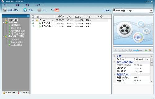 2010y08m15d_172004093.jpg