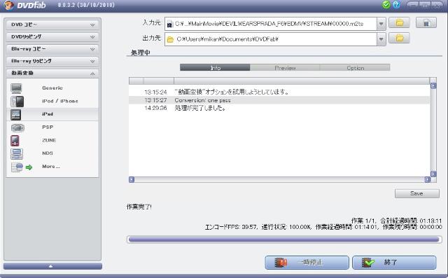 2010y11m07d_143000082.jpg