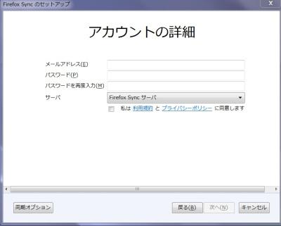 2010y11m21d_102329084.jpg